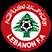 Elite Cup Logo