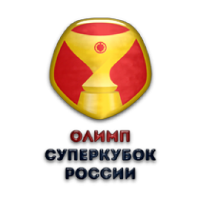 Russian Super Cup Logo
