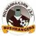 Bolwarra Lorn FC データ