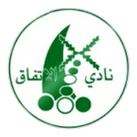 Al Ittifaq Maqaba Badge