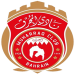 Muharraq Logo