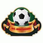 FK Montazhnik Mazyr