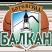 FK Balkan 1929 Botevgrad Stats