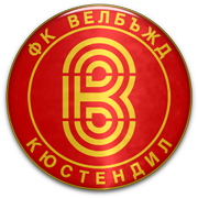 FK Velbazhd Kyustendil
