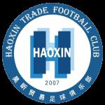 Guangzhou Haoxin Trade