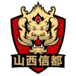 Shanxi Metropolis FC