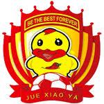 Weifang Juexiaoya FC
