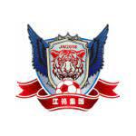 Yichun Grand Tiger FC