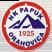 NK Papuk Orahovica Stats