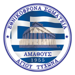Amathous Agiou Tychona Badge