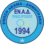 ENAD Polis Chrysochous Badge