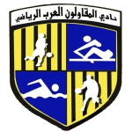 Al Mokawloon Al Arab Logo