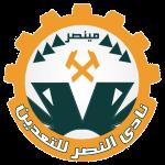 Al Nasr Lel Taa