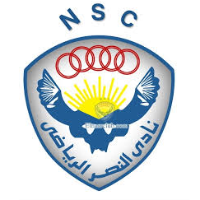 Al Nasr Badge