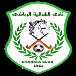 El Sharqiya Zagazig