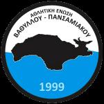 AEパンサミアコス・ヴァティルー - ギリシャ・カップ杯 (キペロ・エラーダス) データ