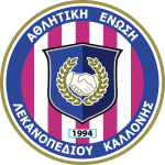 AEL Kallonis FC - Football League Stats