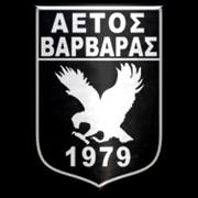 AES Aetos Varvaras