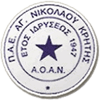 AOアギオス・ニコラオスFC ロゴ