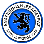 Anagennisi Ierapetra Badge