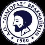 Diagoras Vrachneika Logo