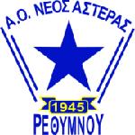 AO Neos Asteras Rethymnou
