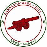 AO Pannafpliakos FC 2011 / Enosi Mideas