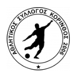 AS Korinthos 2006 logo