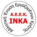 Athlitiki Enosi Ergazomenon Kritis INKA FC Badge