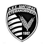 ディアゴラス・ステファノビク ロゴ