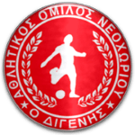 Digenis Neochori