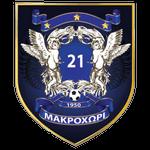 Enosi Apostolou Pavlou Makrochori Badge