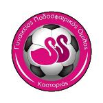 Kastoria GPO
