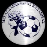 Megas Alexandros Kallithea Badge