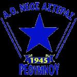 Neos Asteras Rethymnou logo