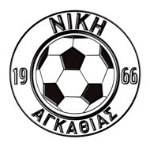 Niki Agkathias Badge