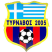 Tyrnavos 2005 FC Logo