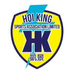 Hoi King SAL Badge