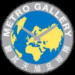 Metro Gallery Sun Source