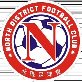 North District FC