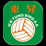 Tung Sing FC