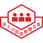 Wong Tai Sin District Recreation & Sports Council