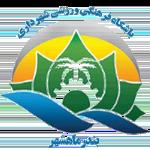 Shahrdari Mahshahr FC