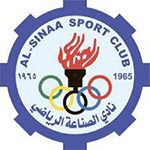 Al Sinaah FC