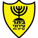 Beitar Ironi Kiryat Gat Badge