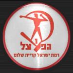 Hapoel Ramat Yisrael FC