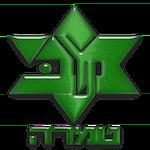 Maccabi Ironi Tamra FC