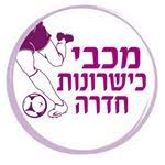 Maccabi Kishronot Hadera FC Logo