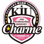 Kibi International University FC