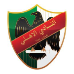 Al Ahli Amman Hockey Team